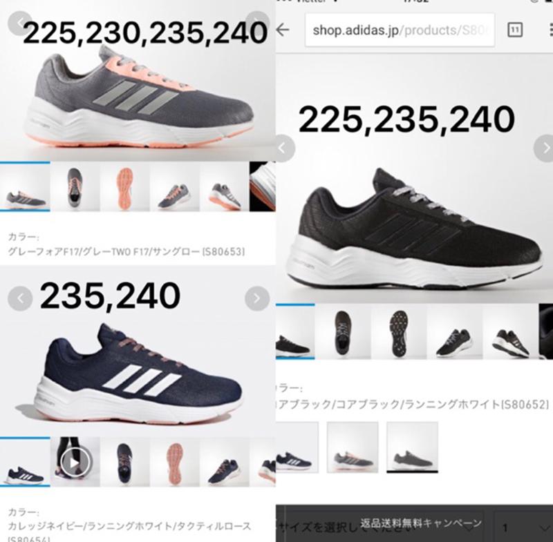Làm Sao Mua Giày Adidas Nhật Chính Hãng Với Giá Gốc