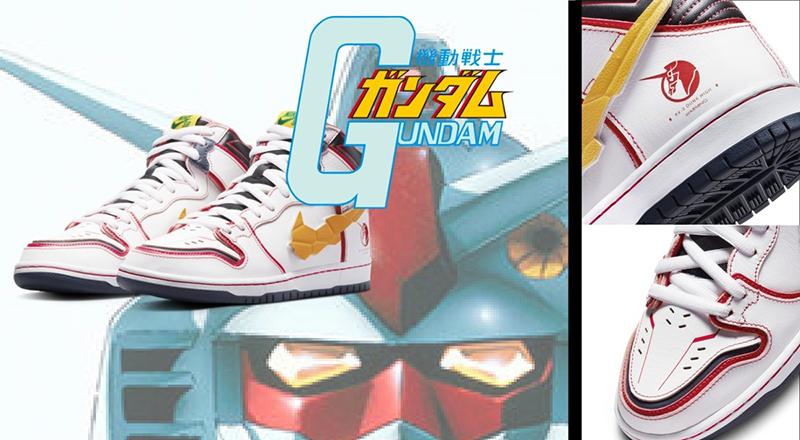 Giày Nike SB Dunk High Gundam là một trong những sản phẩm đặc biệt được ra mắt vào năm 2021 với 2 màu sắc, chúng ta củng tìm hiểu về thiết kế đặc biệt của đôi giày này